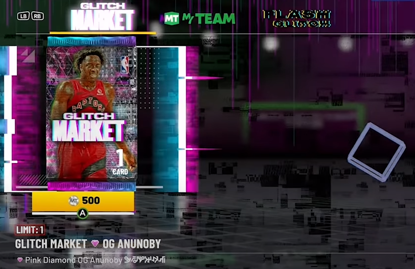 NBA 2K21 Glitch Market Guide: How to Get & Unlock Glitched Market in 2K21